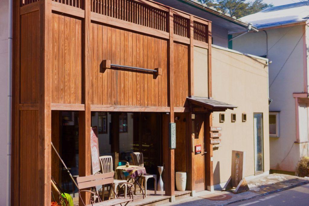 Kashiwaya Cafe