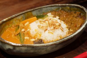 Signature Curry and Rice
