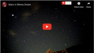 stars in shima onsen