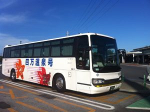Highway Bus, Shima Onsen Go